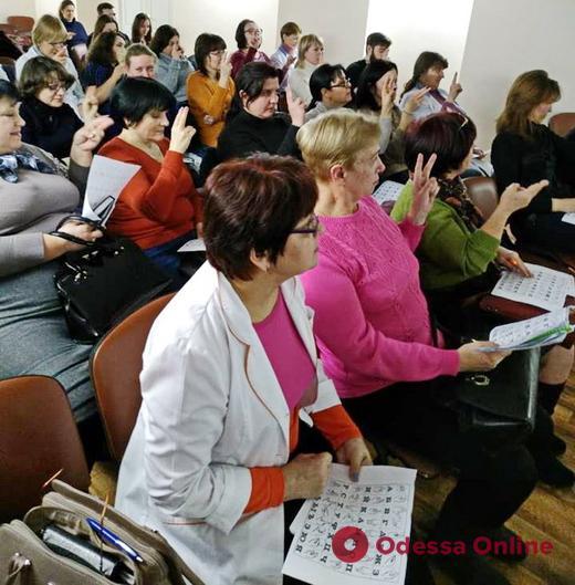 Одесские медики учат язык жестов