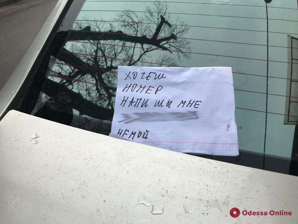 В Одессе задержали безграмотного 19-летнего похитителя автономеров