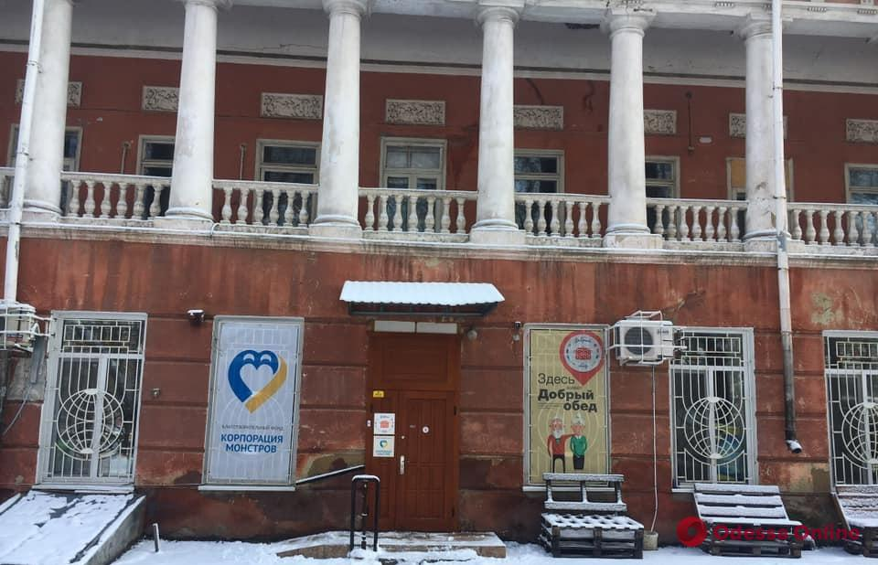 Одесский горсовет ищет новое помещение для «Корпорации монстров»