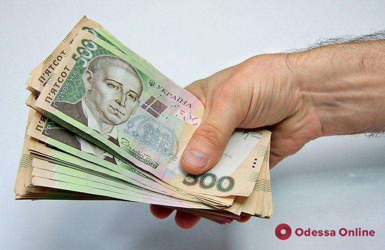 Антикоррупционное законодательство: в Одесской области нарушителей за год оштрафовали на 427 тысяч гривен