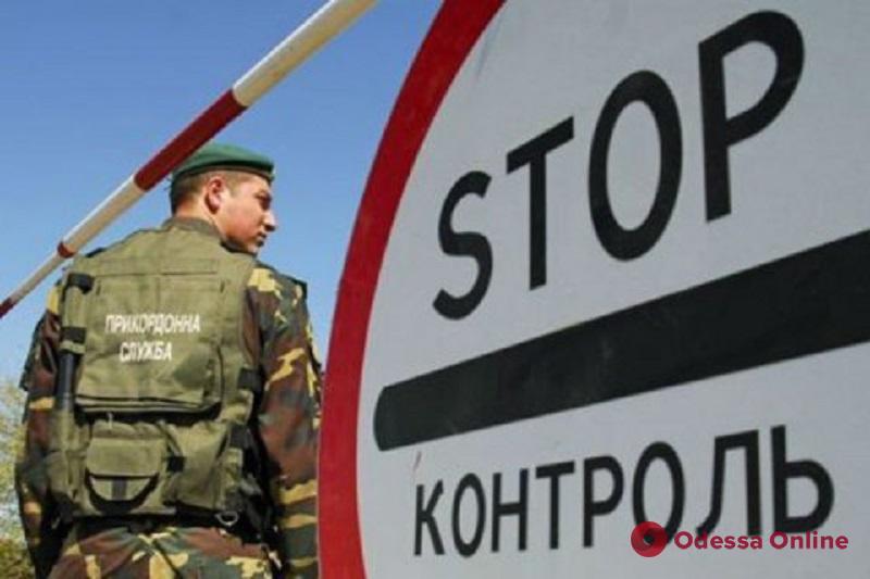 В Одесской области задержали молдаванина из списка Интерпола (видео)