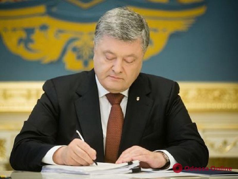 Президент назначил нового главу Ренийской РГА