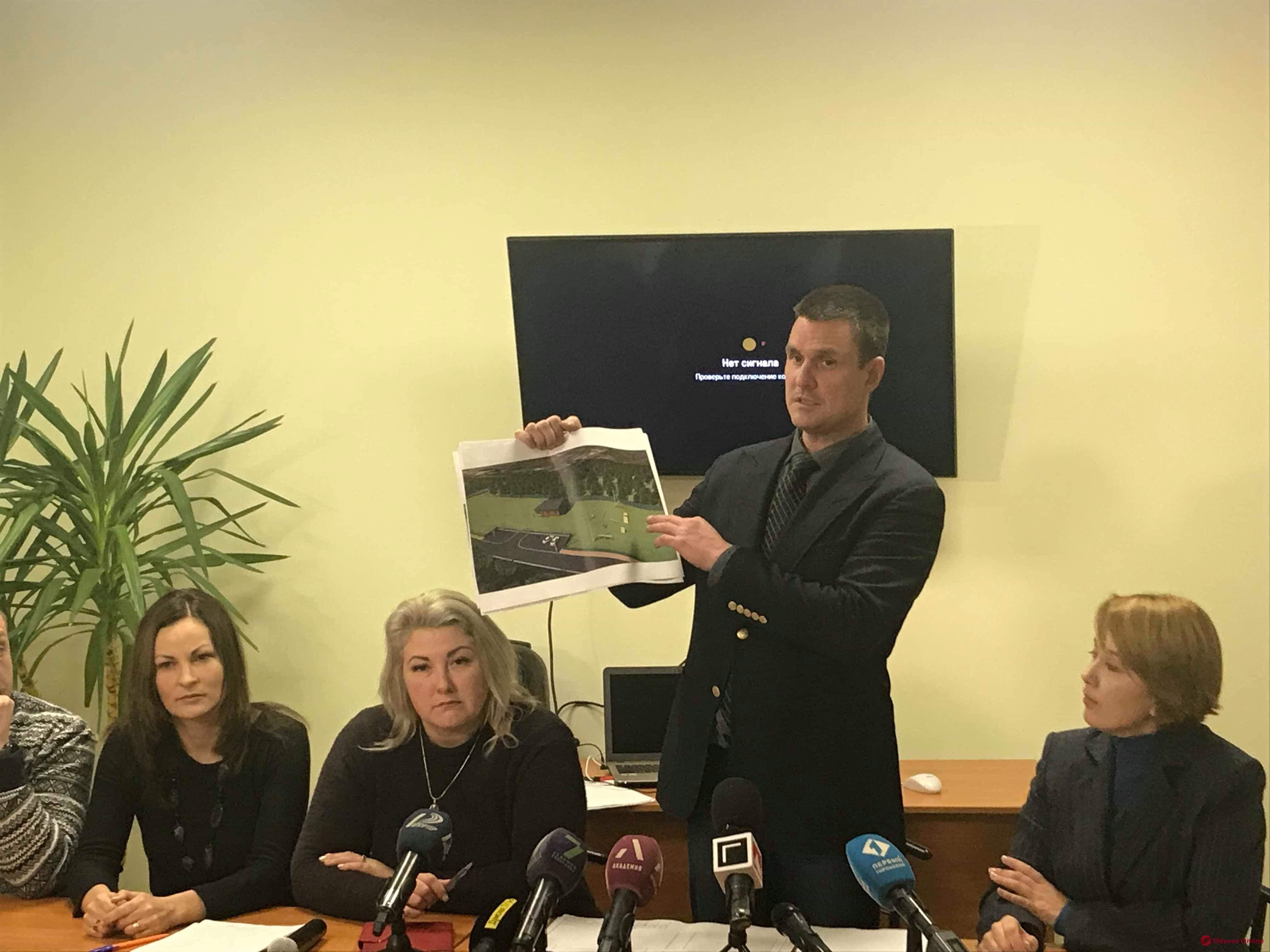 В Одессе прошла встреча сторонников и противников строительства «Догтауна»