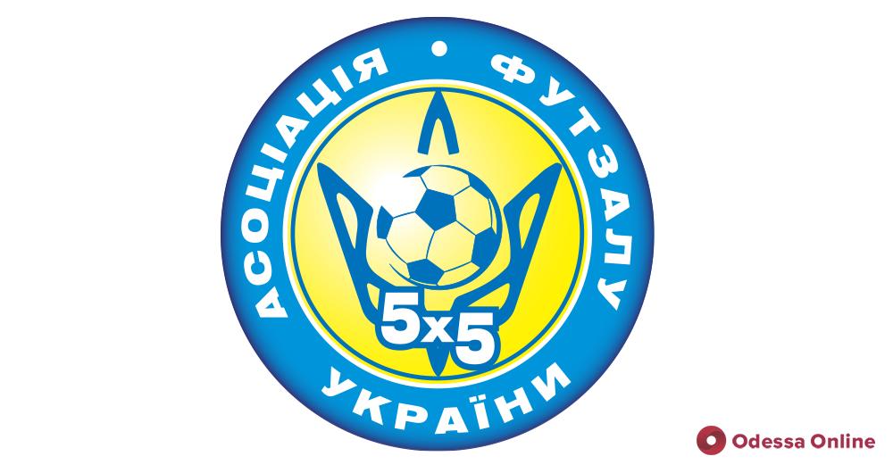 Футзал: дубль вратаря принес одесситам победу над лидером чемпионата Украины