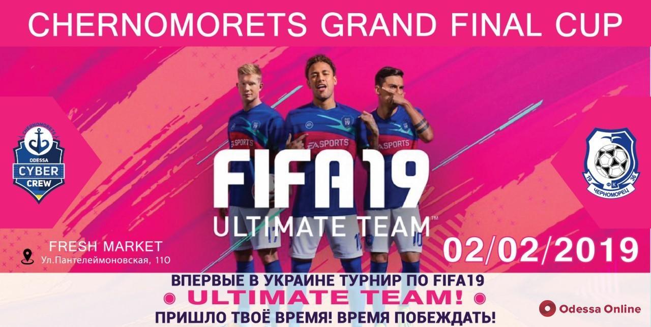 В Одессе пройдет первый в Украине киберфутбольный турнир в режиме Ultimate Team