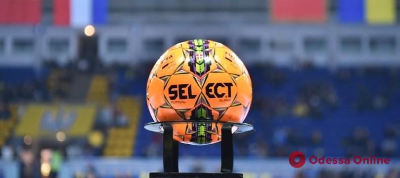 Одесские футзалисты разгромно проиграли в Кубке Украины любителям из Киева