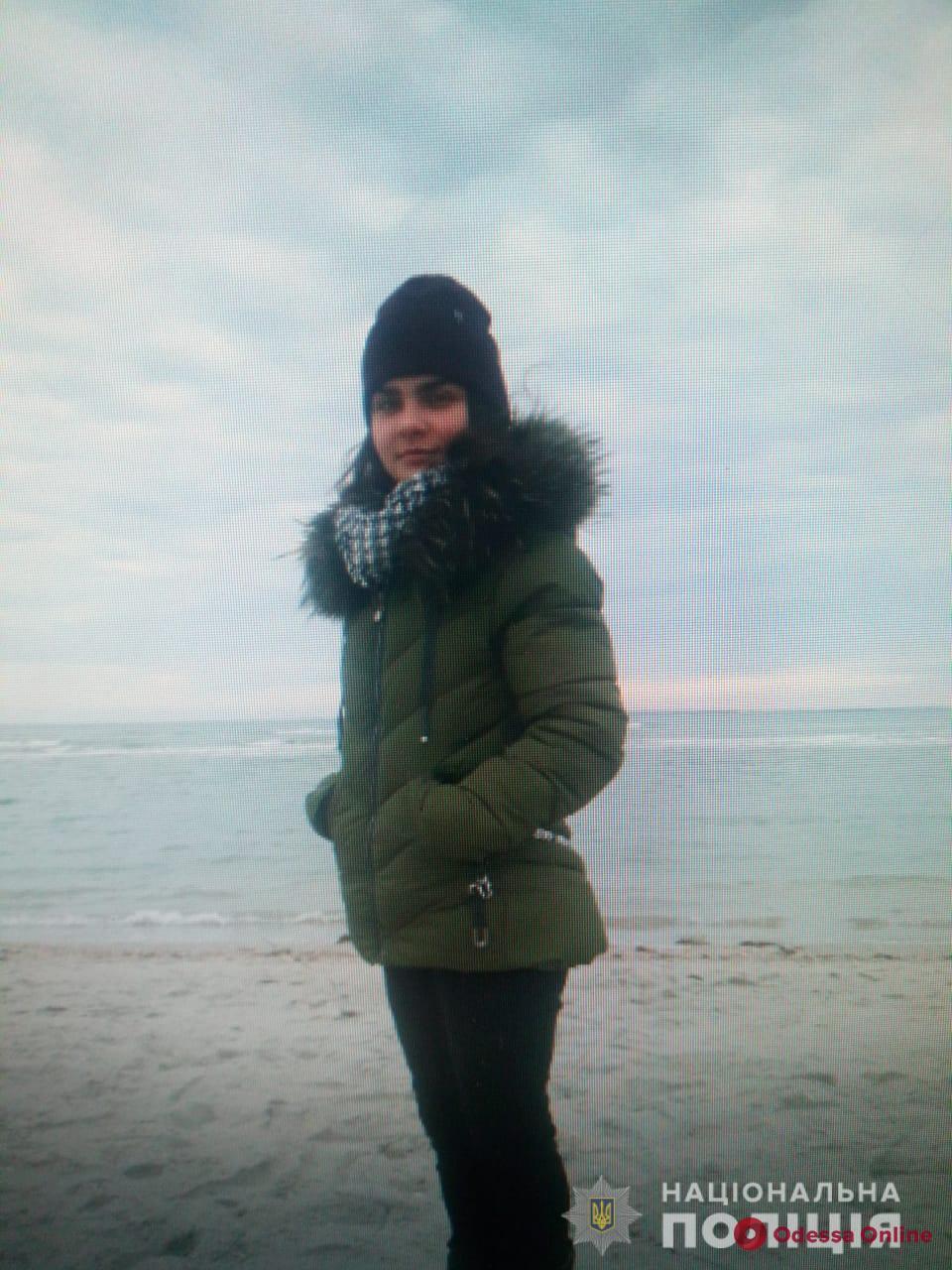 В Одесской области ищут 14-летнюю девочку