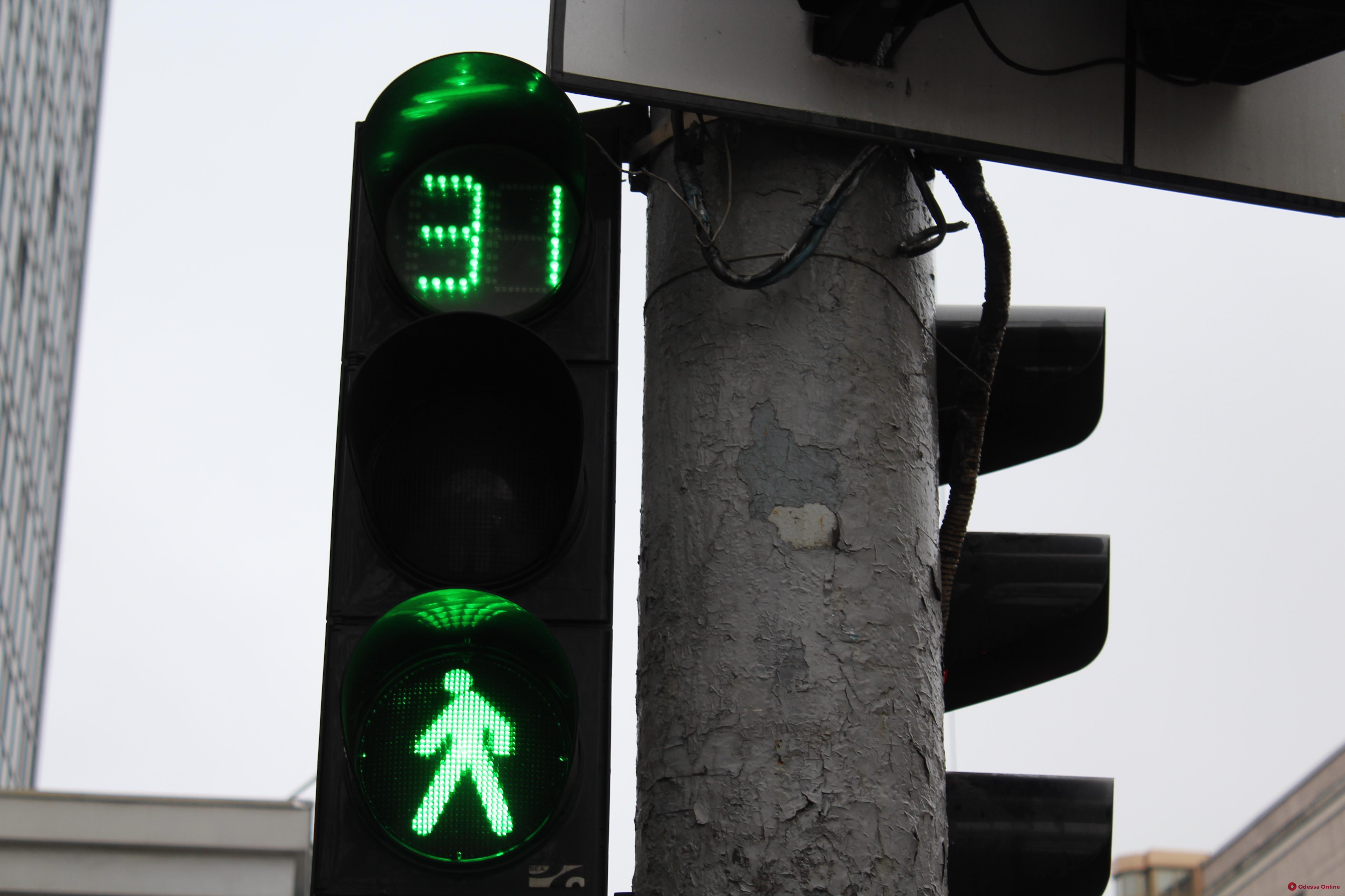 В Одессе отключили светофоры на восьми перекрестках