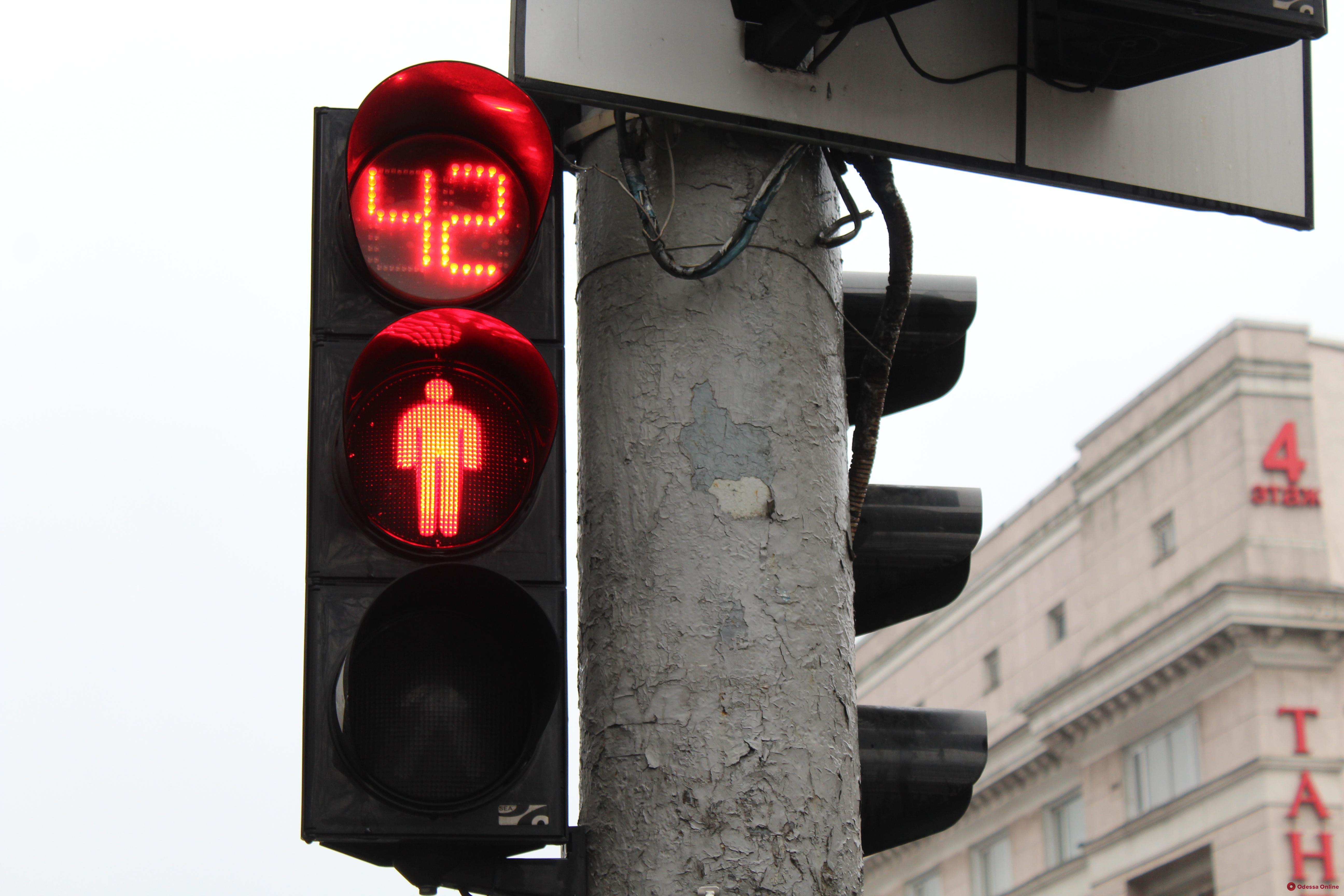 На Маршала Малиновского не работают несколько светофоров