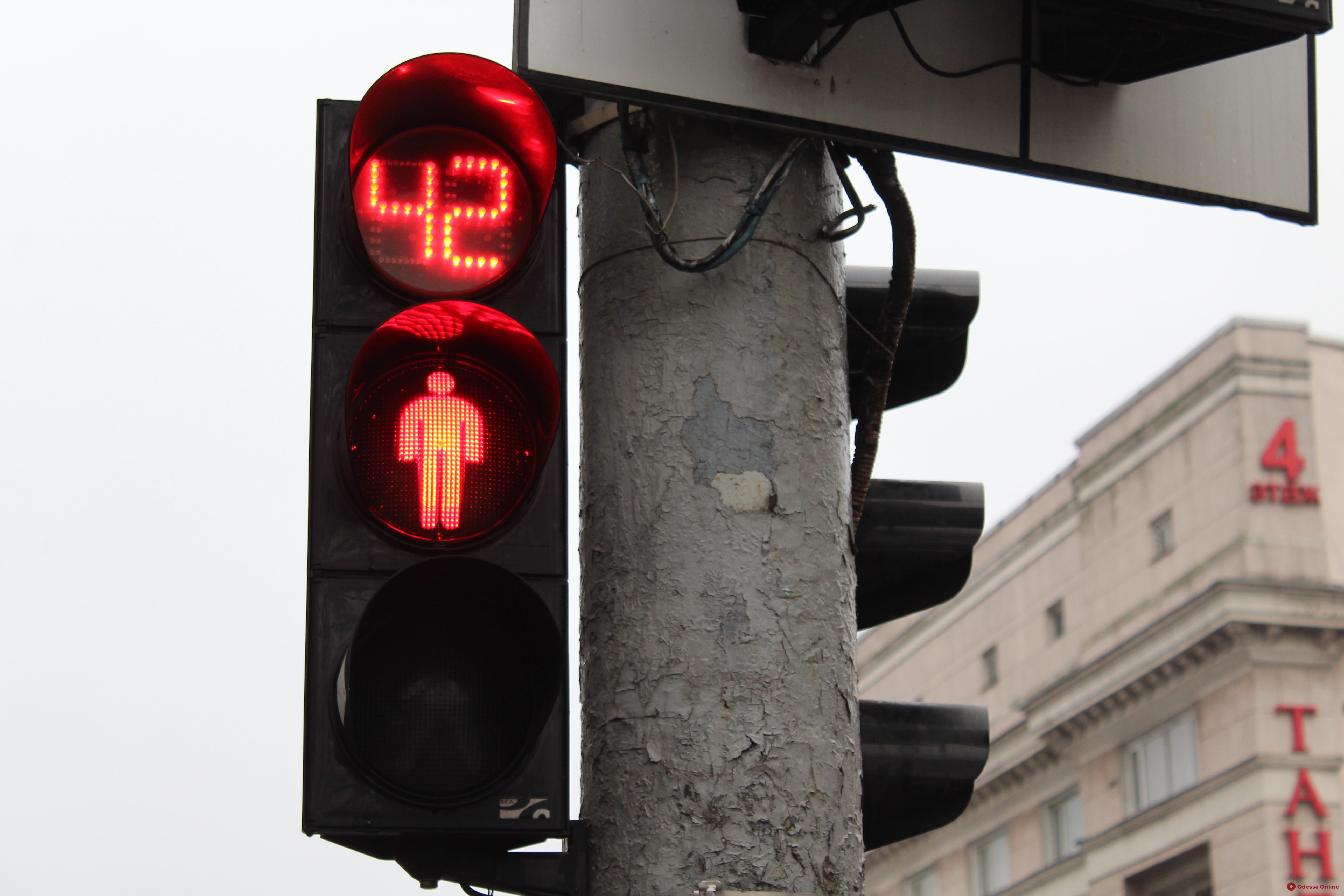 В Одессе светофоры оснащают GPS-датчиками