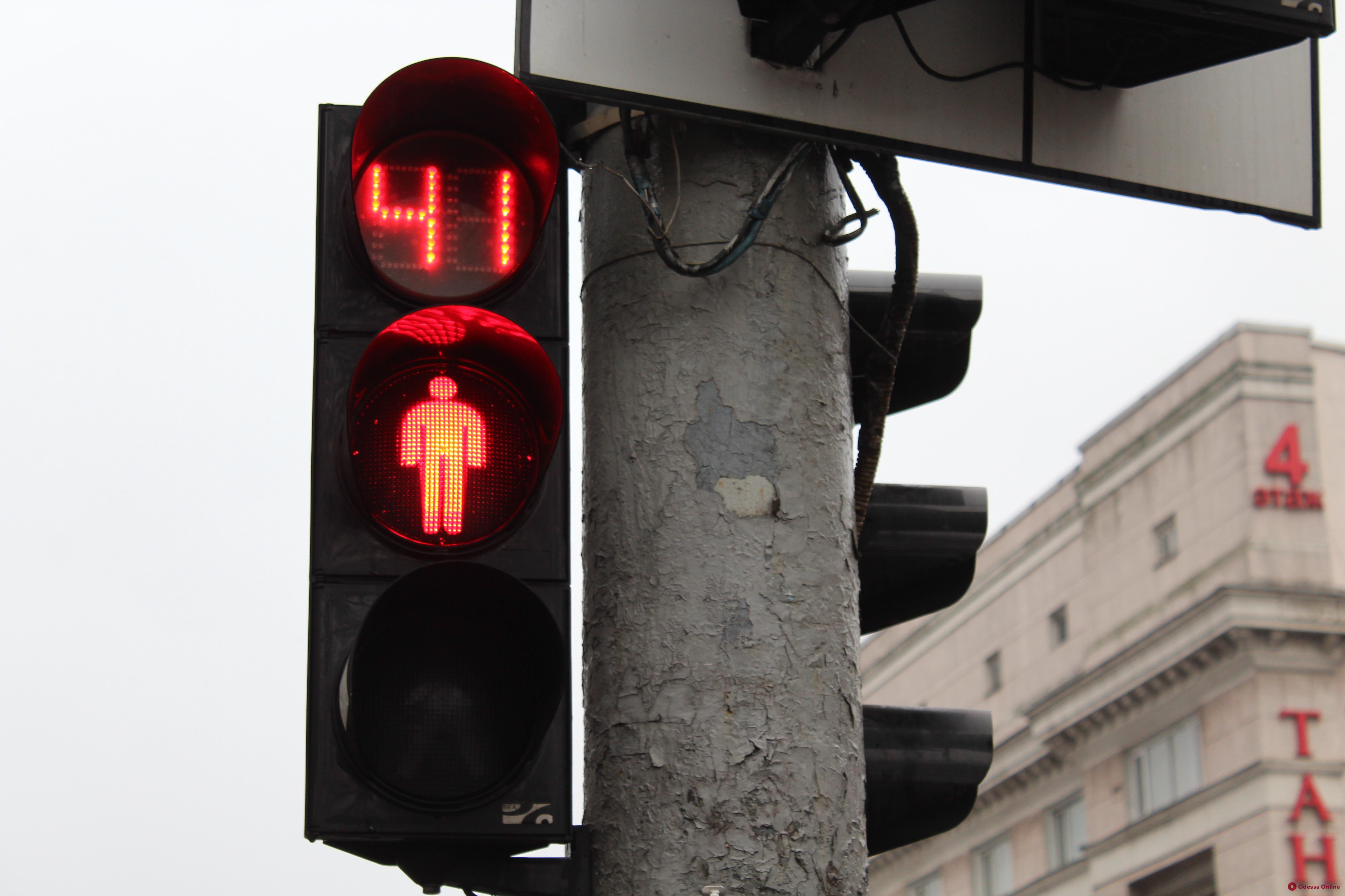 В Одессе на семи оживленных перекрестках не работают светофоры