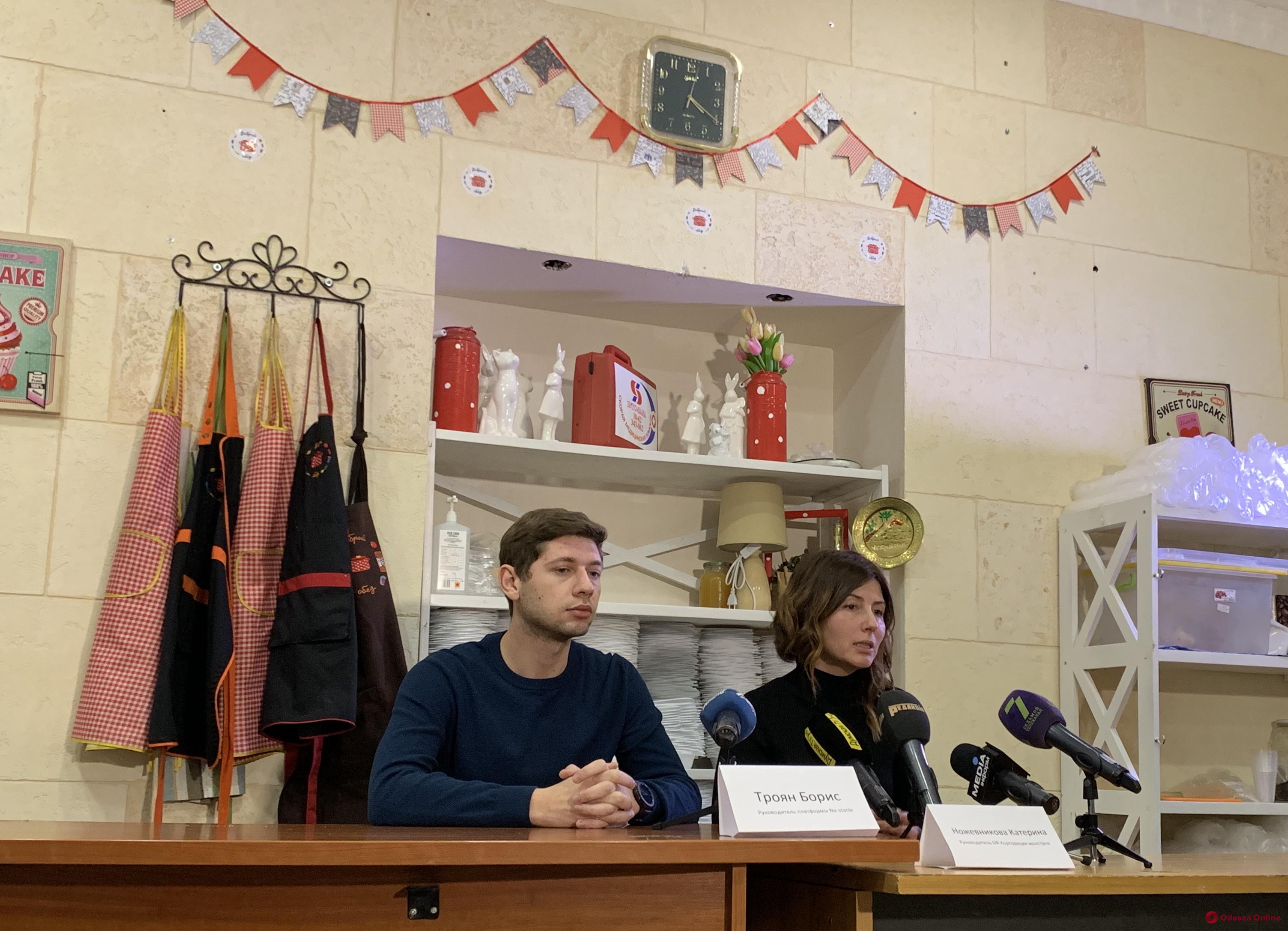 Одесса: «Корпорация монстров» собирает средства на помещение для фонда