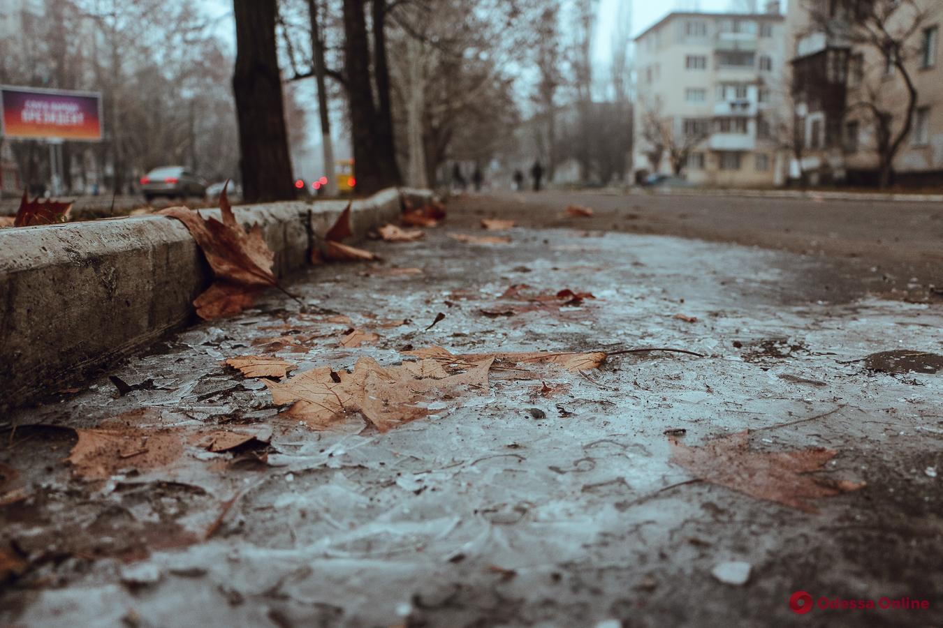 Какая погода ожидает одесситов 11 декабря