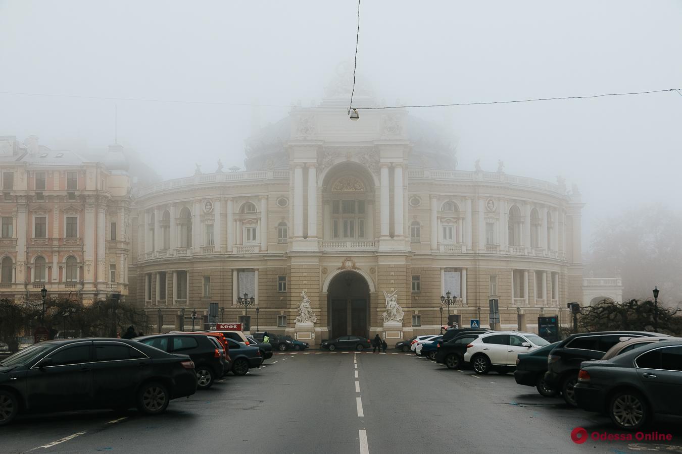 Завтра Одессу и область накроет туман