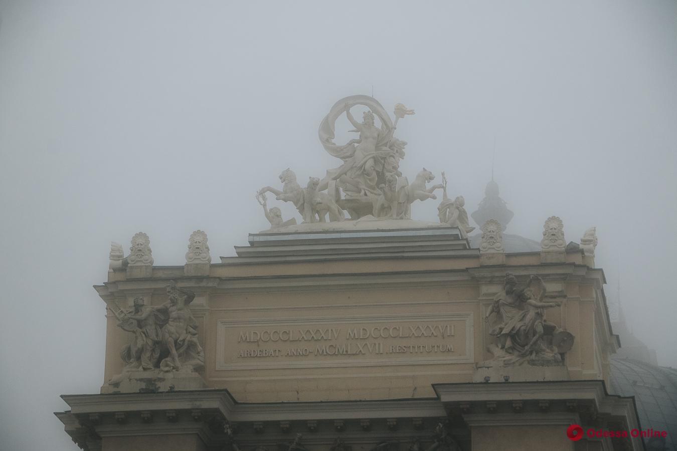 Ночью и утром в Одессе и области ожидается туман