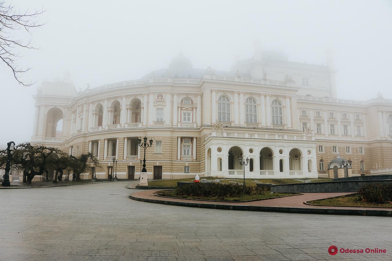 Завтра в Одессе и области ожидается туман