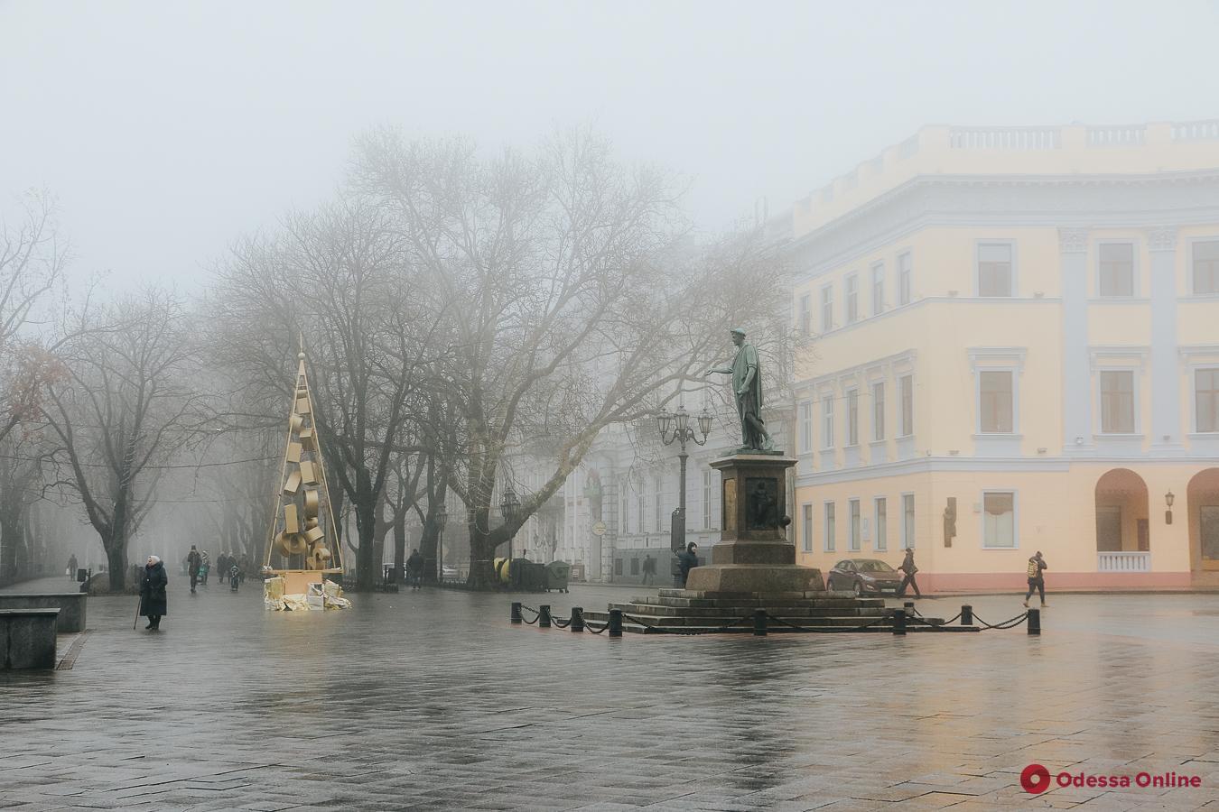 В Одессе и области из-за тумана объявили штормовое предупреждение