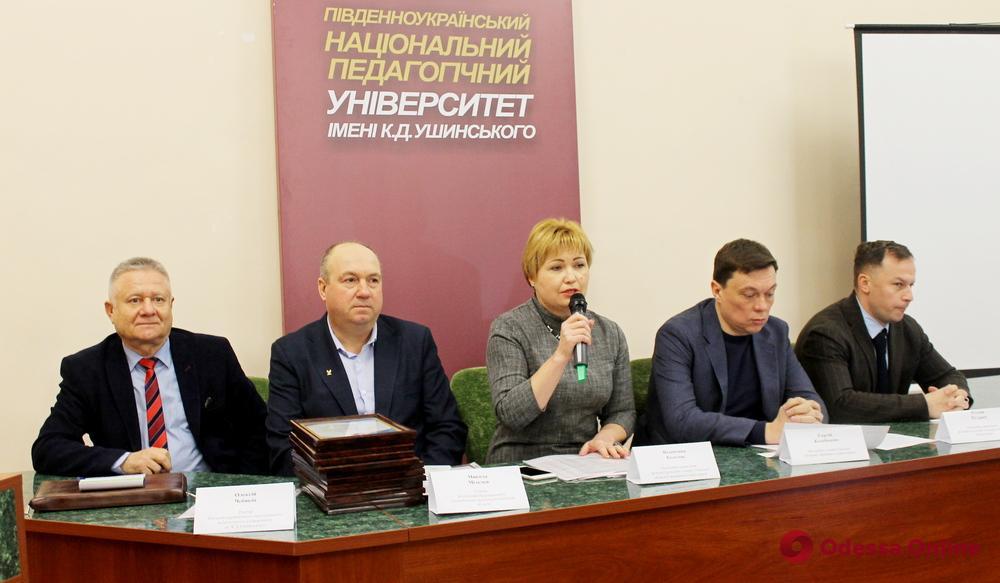 В Одессе обсудили актуальные вопросы подготовки спортсменов к Олимпийским играм в Токио
