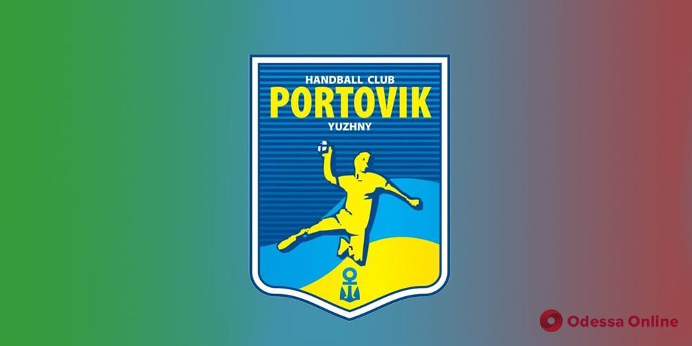 Гандбол: «Портовик» досадно проиграл в Запорожье