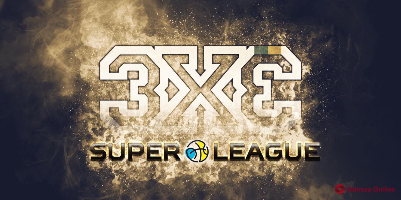Одесские команды провалили третий тур украинской Суперлиги по баскетболу 3х3