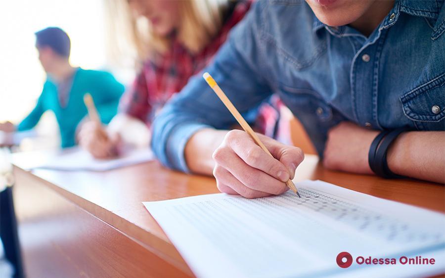Выпускники Одесской области могут пройти пробное ВНО