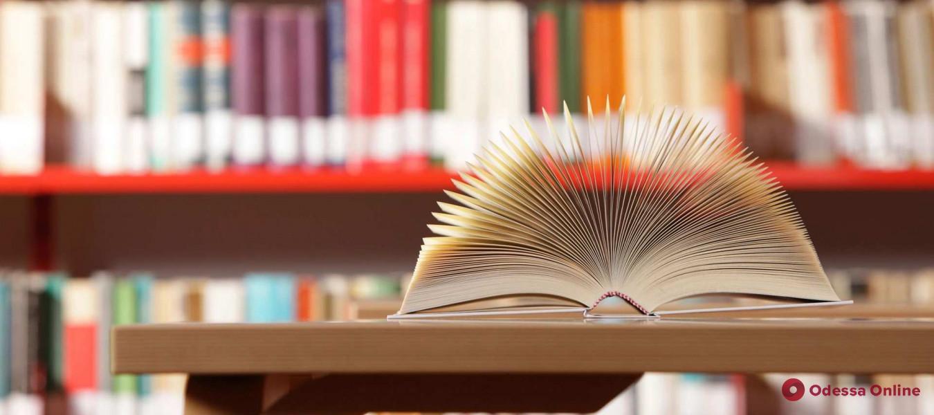 Тактильная плитка и пандусы: Центральную городскую детскую библиотеку ждут улучшения
