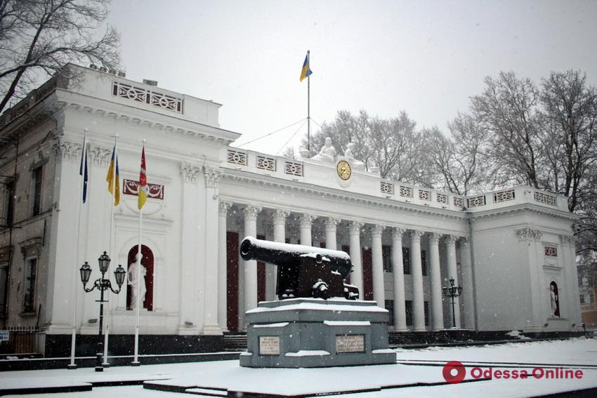 Мэрия запустит обновленный сайт Одессы