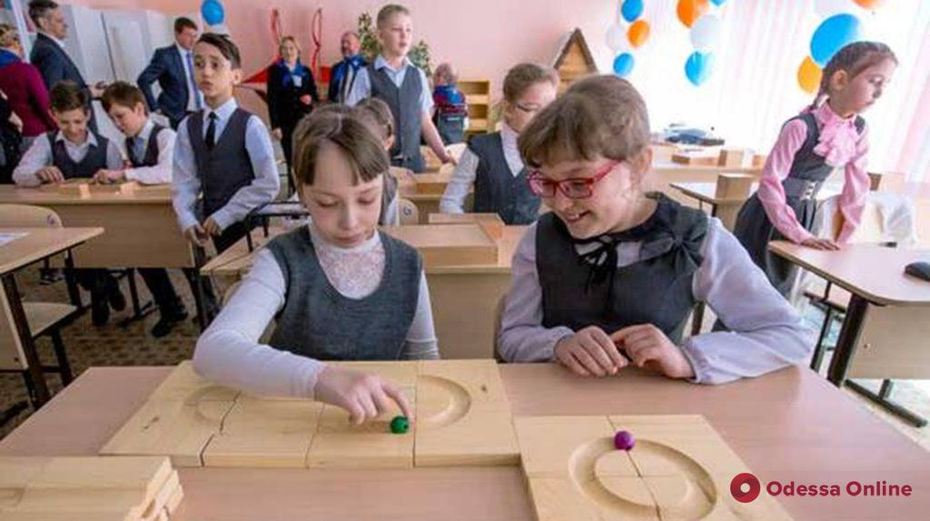 В Одессе одобрили создание еще трех инклюзивно-ресурсных центров