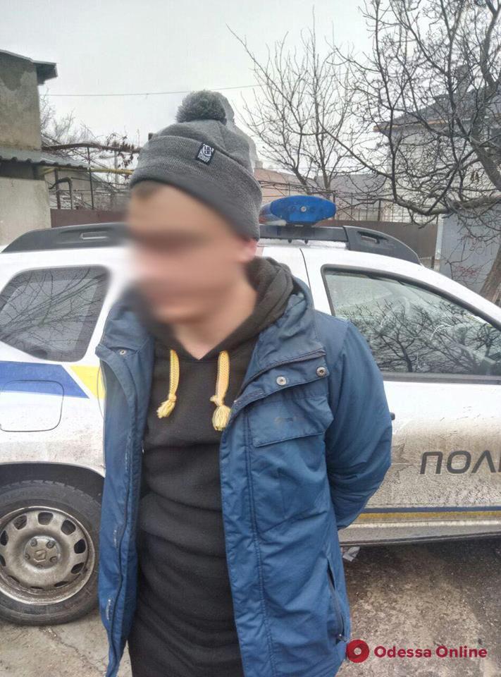 В Одессе задержали «закладчика»