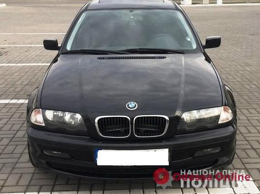 Разыскивался Интерполом: одесситу продали угнанный BMW