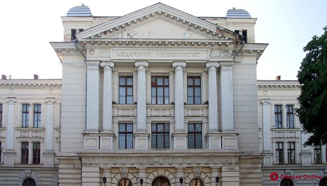 Суд остановил исполнение решения о реорганизации Одесского медуниверситета