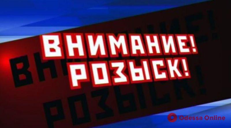 Внимание, розыск: под Одессой пропала 15-летняя девушка