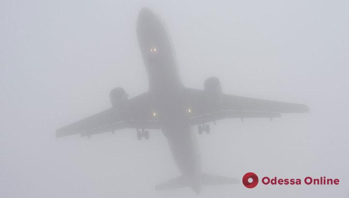 Из-за тумана в одесском аэропорту отменили несколько рейсов