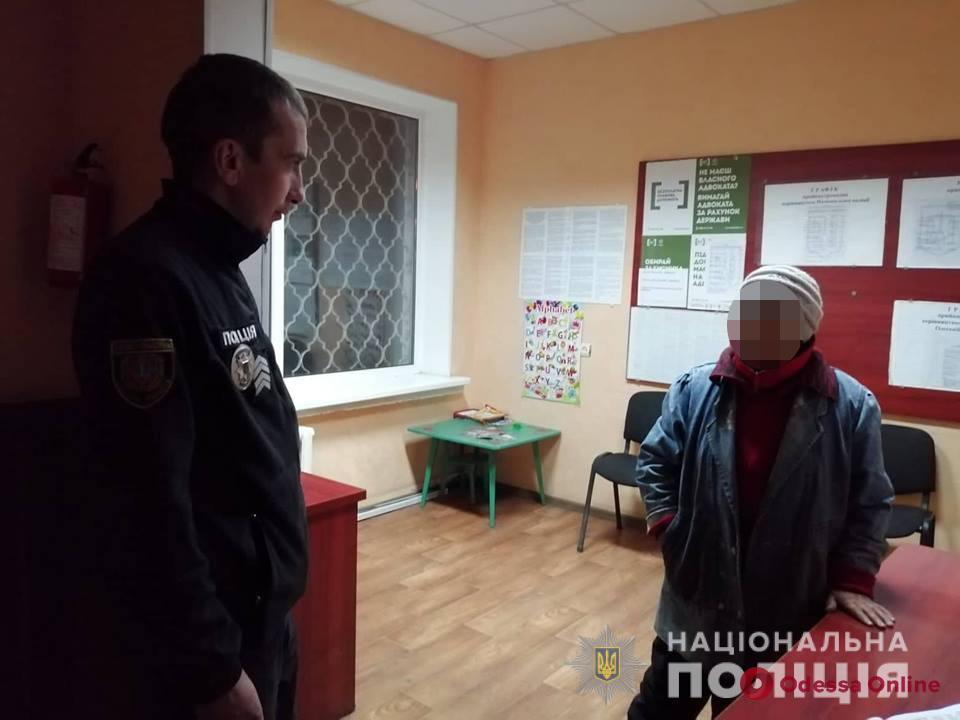 В Одесской области нашли пенсионерку, которая считалась без вести пропавшей