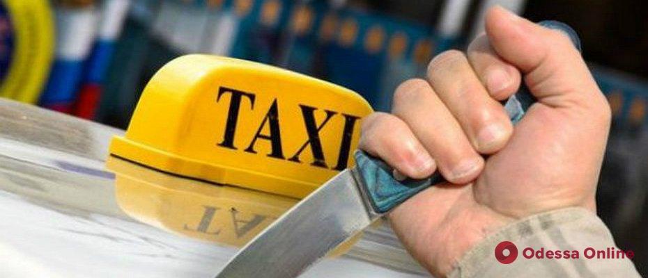 У одесского таксиста под угрозой ножа угнали автомобиль