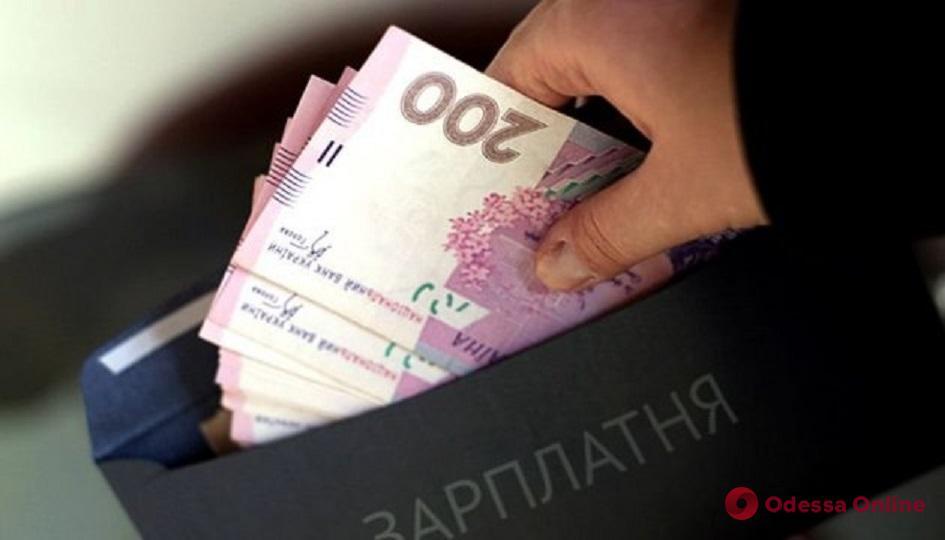 В Одессе семейные врачи получили свою первую зарплату от Национальной службы здоровья