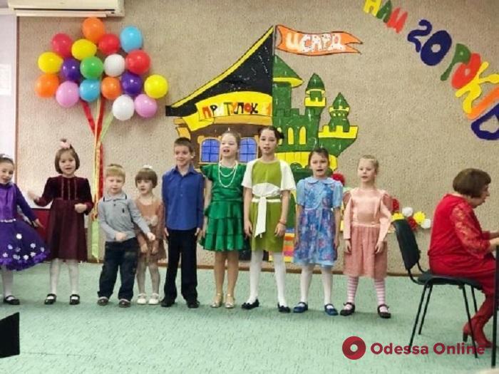 Одесский центр социально-психологической реабилитации детей отмечает юбилей
