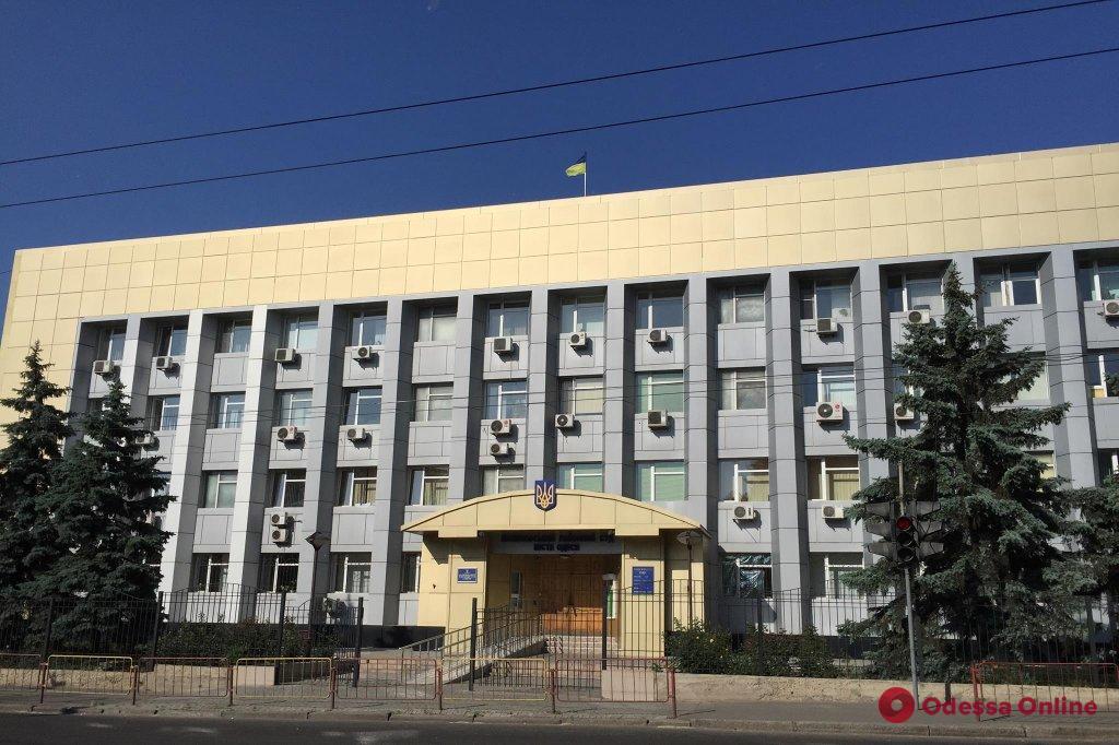 В Одессе «заминировали» суд