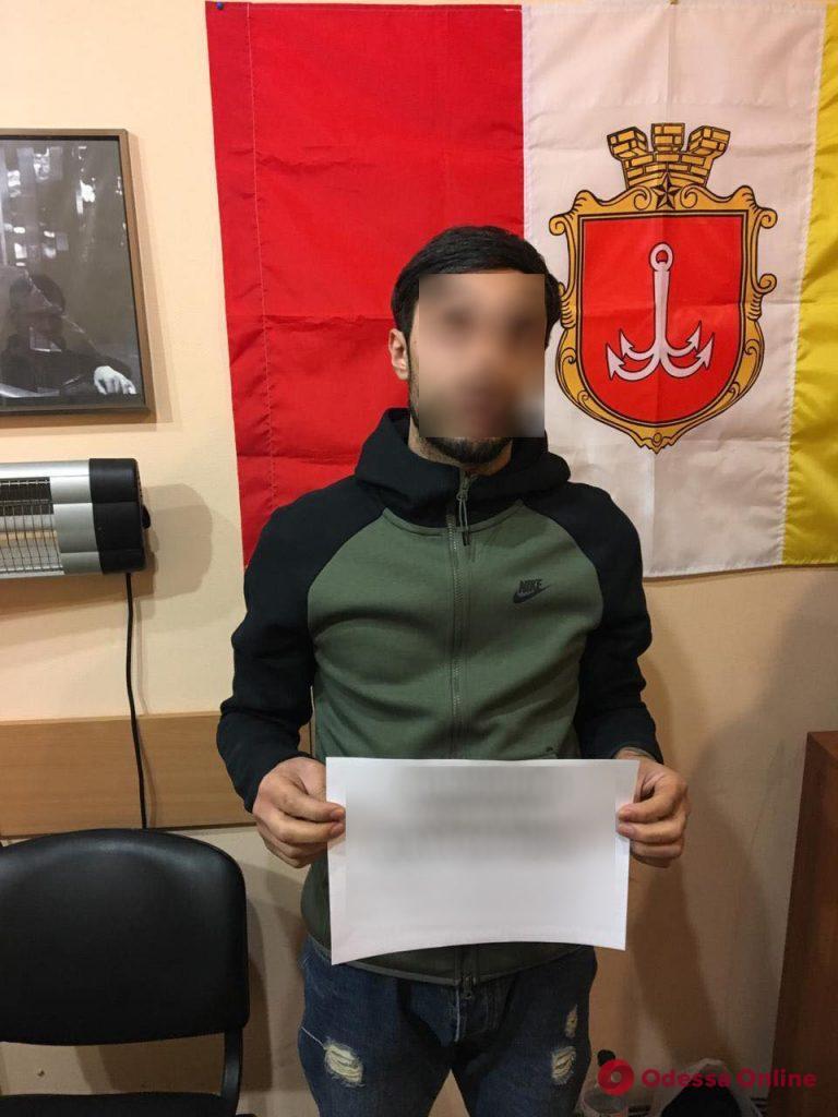 В Одессе задержали «домушников» с Кавказа