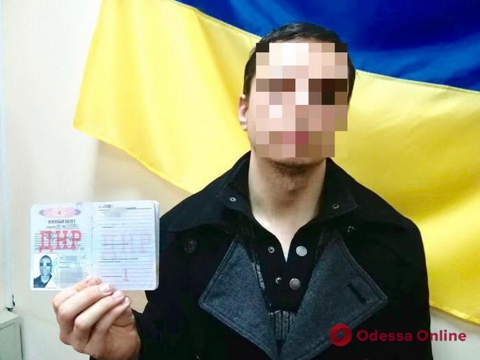 В Одессе задержали боевика «ДНР»