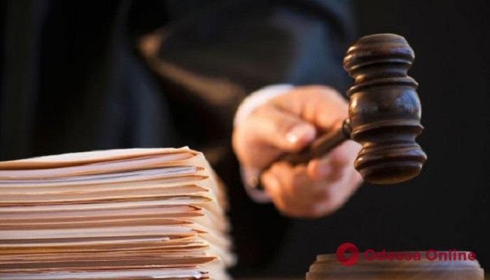 Под Одессой чиновников исполнительной службы будут судить за взятку