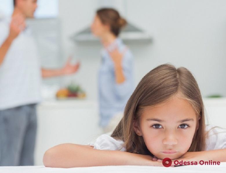 В Одесской области родителей привлекли к ответственности за ссоры при детях