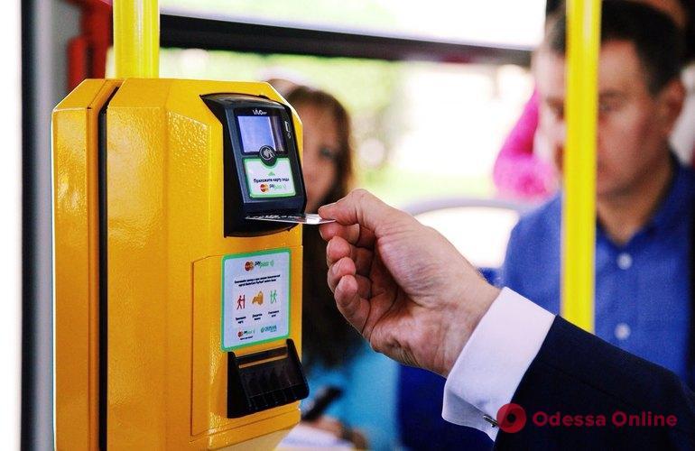 В Одессе готовятся к внедрению «электронного билета»