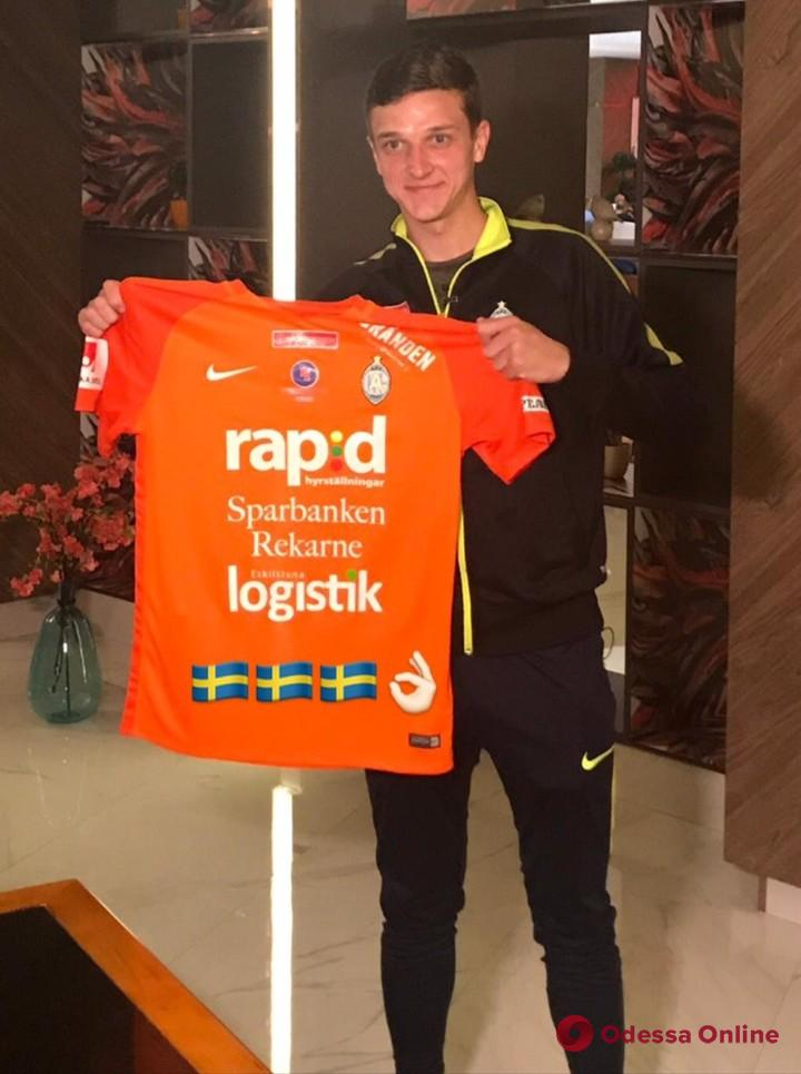 Одесский футболист продолжит карьеру в высшей лиге чемпионата Швеции