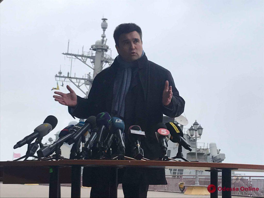 Глава МИДа в Одессе: первоочередная задача – вернуть наших моряков из плена РФ