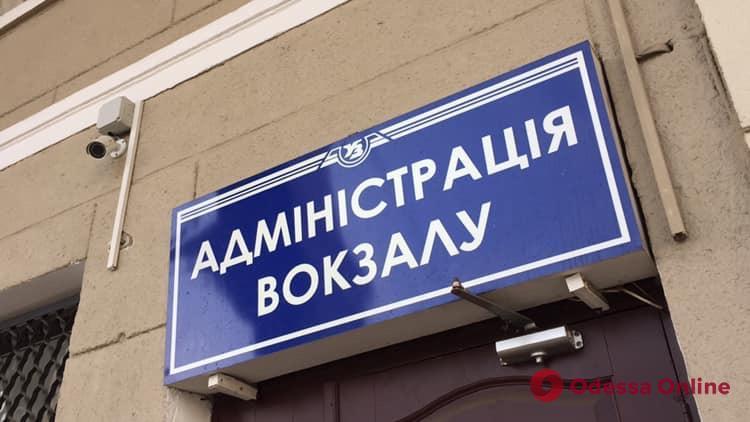 Начальник ж/д вокзала попался на взятке в Одессе