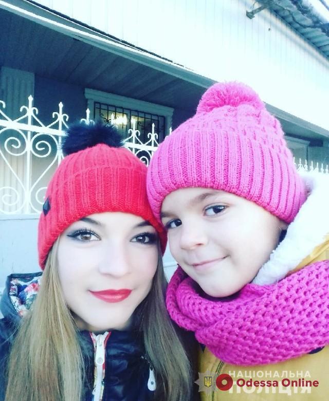 Одесская область: пропавшую измаильчанку и ее маленькую дочь нашли