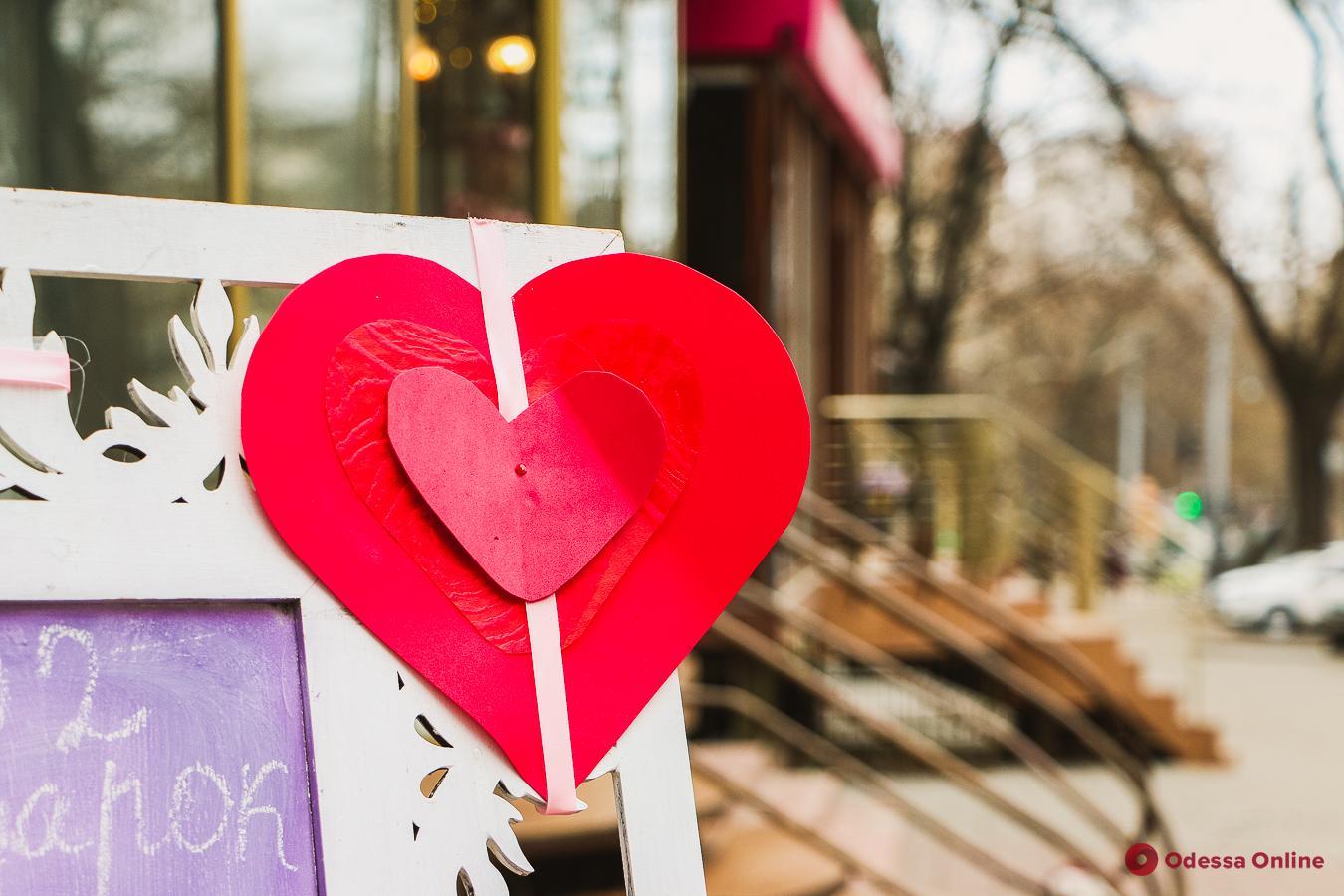 Какая погода ожидает одесситов в День святого Валентина