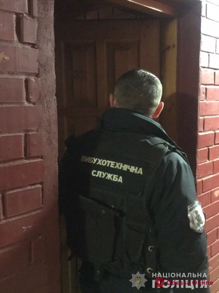 Пьяный одессит «заминировал» отель под Львовом