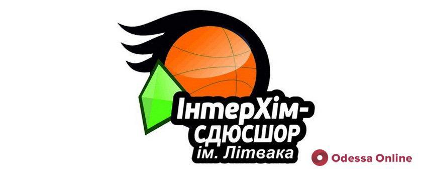 Одесские баскетболистки проиграли с разницей в 35 очков